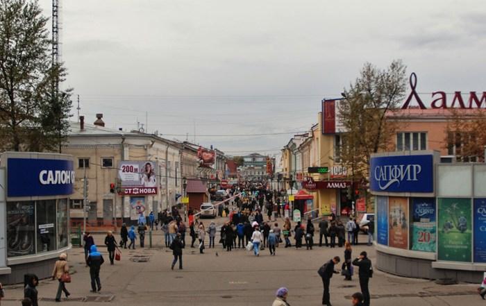 Irkutsk centrum