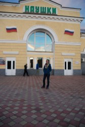 Grensovergang Rusland Mongolië Naushki