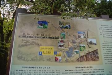 Plattegrond Chinese muur Mutianyu Beijing