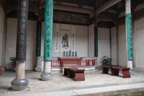 Hongcun hall