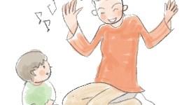 秋バテ…ママたち疲れていませんか。