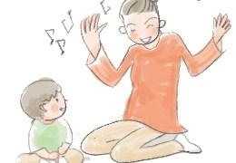 親子で聴きたい曲…