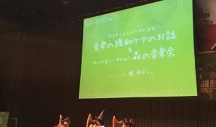 森のママまつり with ソーシャル・フォーラム in 日本橋室町にて