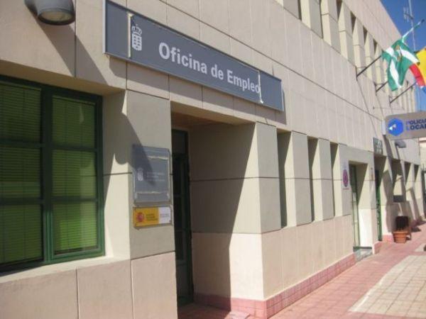 Oficina del Servicio Canario de Empleo