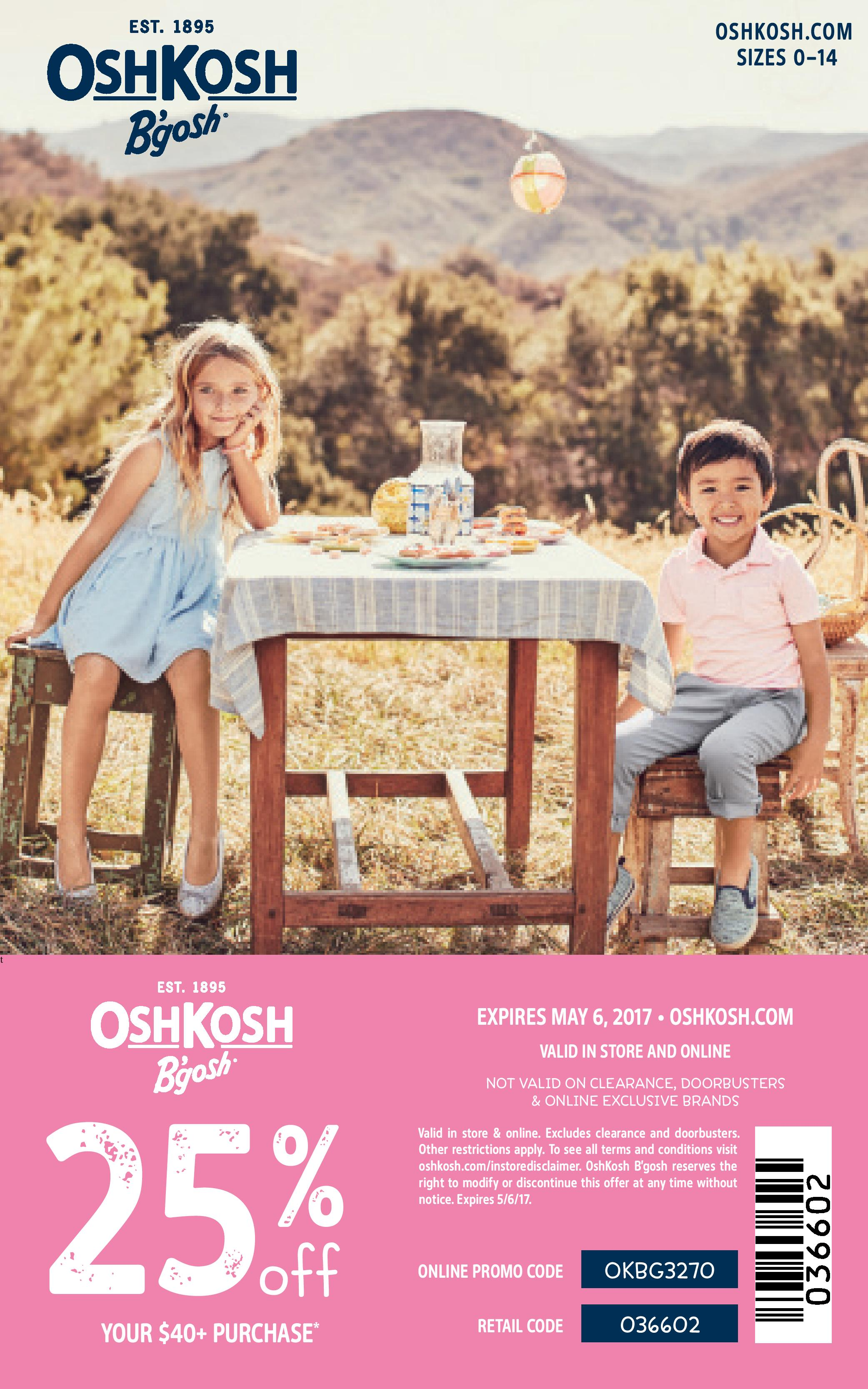 OshKoshBGosh-Fields-Of-Fun