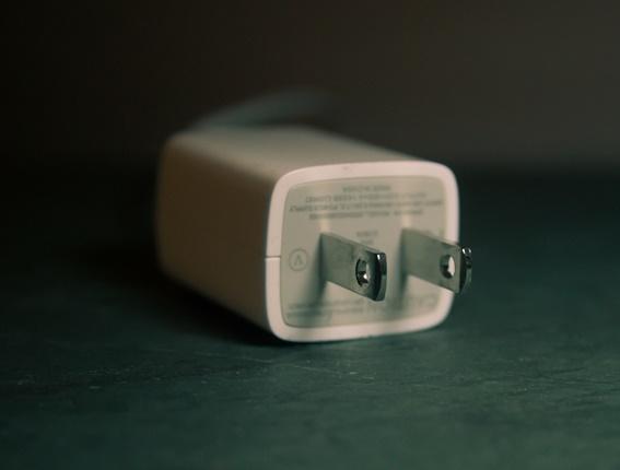 cubo-de-carga.jpg