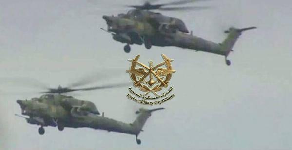 helicoptero 7