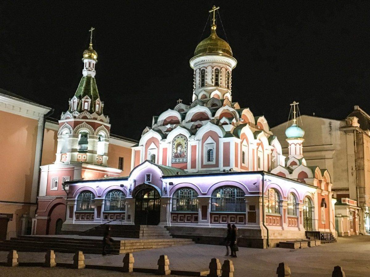Plaza Roja de noche-22