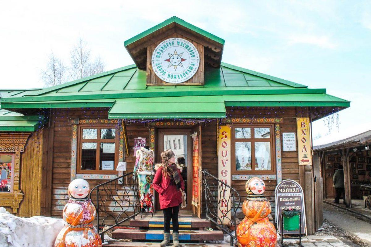 Excursión a Suzdal-22