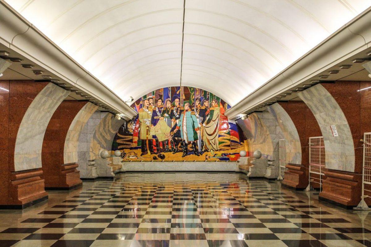 Metro de Moscú-7