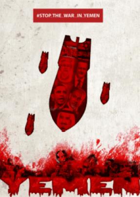 Guerra del Yemen