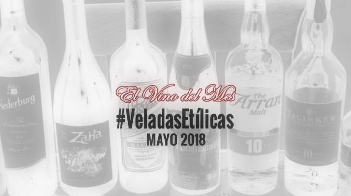 Velada Etílica - Mayo 2018