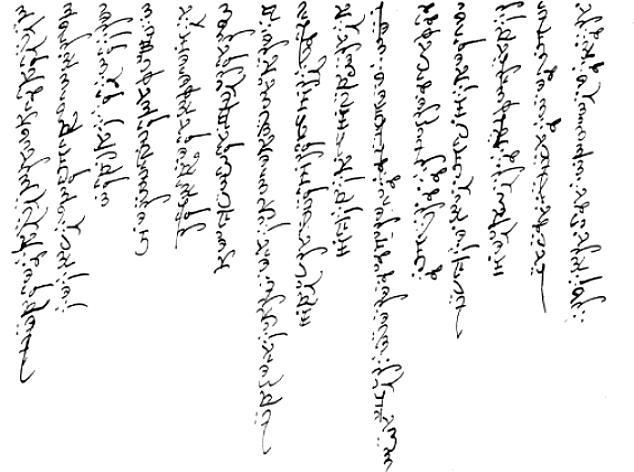 Rúmilian Document by Karolina Stopa