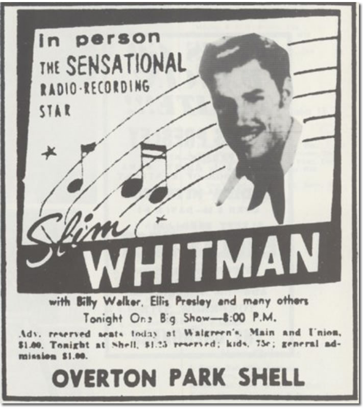 July 30, 1954 advertisement in the Memphis Press Scimitar