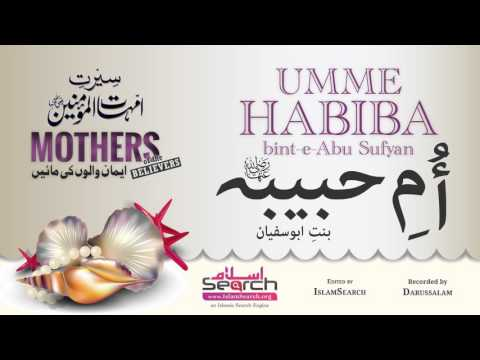 URDU: Umme Habiba - Mother of believers - Seerat-e-Ummahat-ul