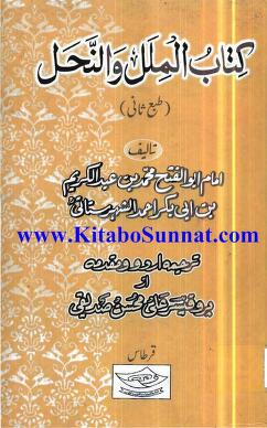 Kitab Fathur Rabbani Pdf