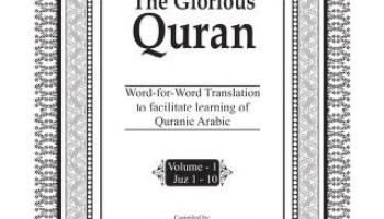 Word-for-Word English Translation of the Noble Quran