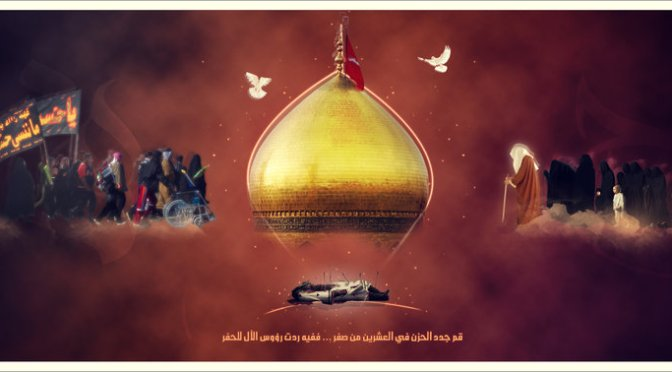 MIR BABBAR ALI ANEES | Marsiya – Elegy on Imam Hussain A S