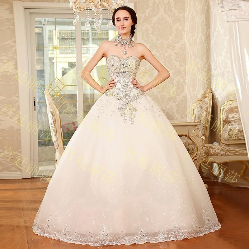 Wedding Dress Cute
