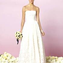 Plus Size Wedding Dresses At Jcpenney