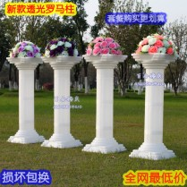 Pillars For Wedding Decoration