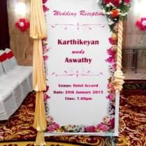 Reception Decoration At Accord Hotel, Pondicherry – Jan, 2015