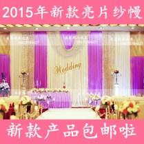 Popular Event Stage Backdrop Design