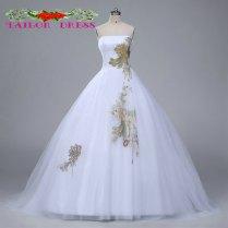 Popular Peacock Wedding Dresses