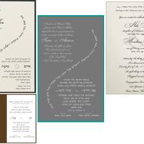 Orthodox Jewish Wedding Hebrew Wedding Invitation Ideas