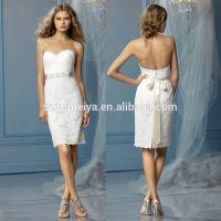 Short Tight Wedding Dress