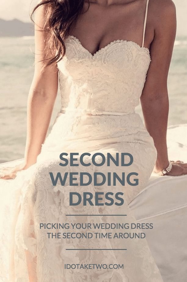 Wedding Dress Ideas For Second Marriage