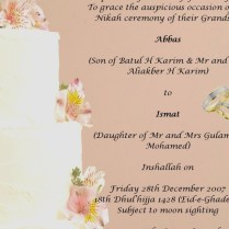 Christian Wedding Invitations New Designs Indian Christian Wedding