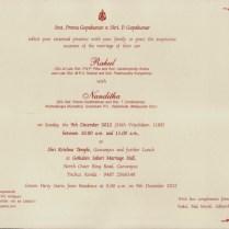 Wedding Invitation Cards Samples New Christian Wedding Invitations