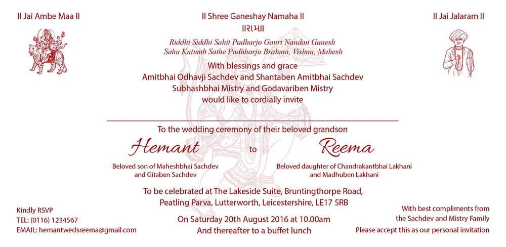 Indian Wedding Invitation Text