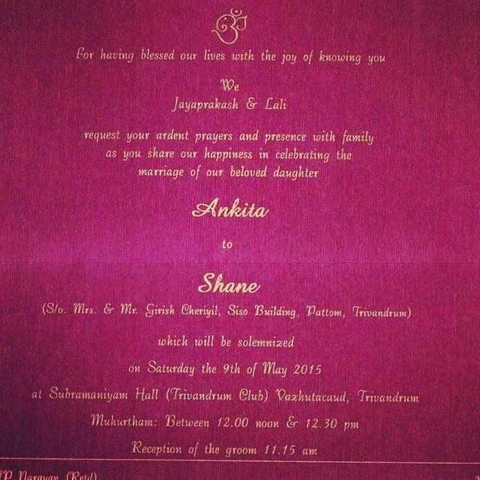 Indian Wedding Invitation Format In English: Hindu Wedding Card Invitation Wordings