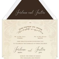 Lavish Embossed And Pearl Foil Border For Jewish Wedding