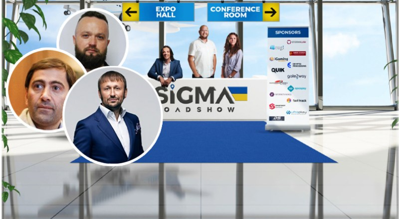 Итоги Ukraine SiGMA Roadshow март 2021