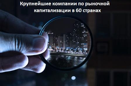 фото - город