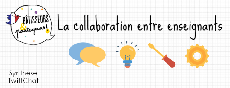 La collaboration entre enseignants