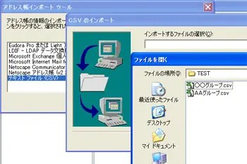 080114_address2.jpg