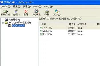 080114_address4.jpg