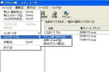 080114_address5.jpg