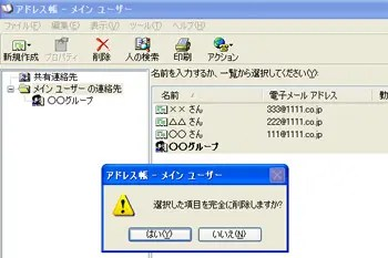 080114_address6.jpg