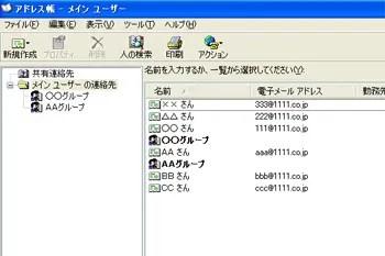 080114_address8.jpg