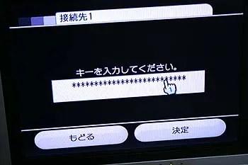 20061230026.jpg