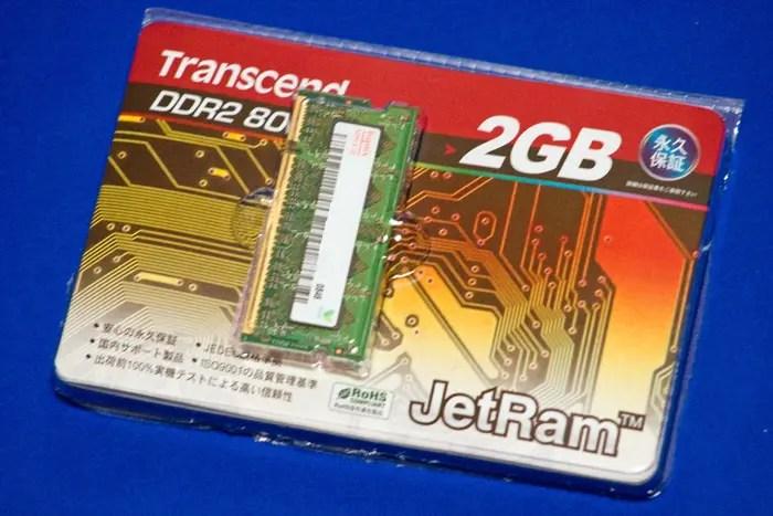 transcendddr2800.jpg
