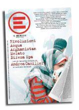 La copertina di E