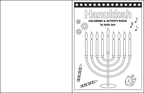 Emily Sper: Hanukkah Activity Book