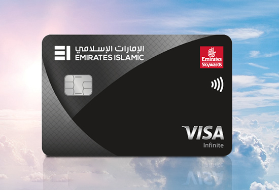 Sharia Compliant Personal Business Corporate Banking Emirates Islamic