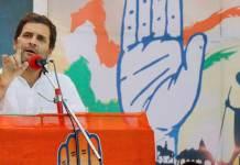 Gabbar Singh Tax coined by Rahul Gandhi for GST rates cutdown